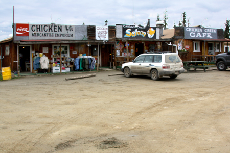 Main Street Chicken.  An outpost in the middle of nowhere that's a welcome sight.